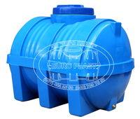 cumpără Rezervor apa 750 L oriz.ov.(albastru)  126x97x106 în Chișinău
