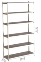 Стеллаж металлический Moduline 1195x380x2130 мм, 6 полок/0112PE серый
