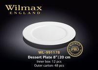 Тарелка WILMAX WL-991178 (десертная 20 см)