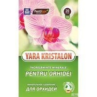 cumpără Ingrasaminte  minerale  p/u orhidee FERTILUX  Kristalon 20 gr în Chișinău