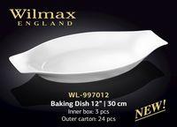 Формa для выпечки WILMAX WL-997012 (30 см)