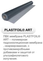 PLASTFOIL ART