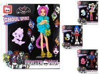 """купить Набор персонажей """"Monster hight"""" 14.5X13X3.5cm в Кишинёве"""