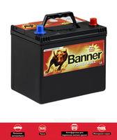 Аккумулятор BANNER 95 Ah Power Bull (jap.) л.