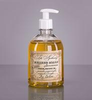 купить Жидкое мыло деликатное без запаха The Apothecary в Кишинёве