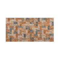Keros Ceramica Керамогранит Volcan Marron 23x46см