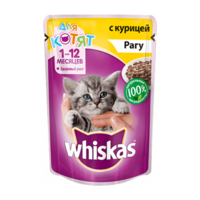 Whiskas для котят (с курицей) 85гр
