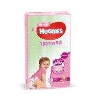 Huggies Трусики Girl 5 (13-17 кг.) 48 шт.