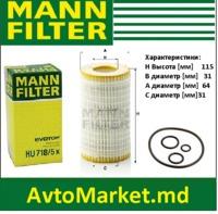 MERCEDES Фильтр масляный MANN-SPRINTER, VITO