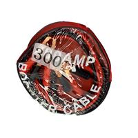Conexiune p/bricheta 300A 2M Y2-109