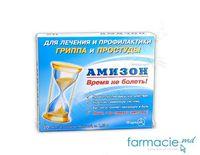 Амизон таб.п/о 250мг №20