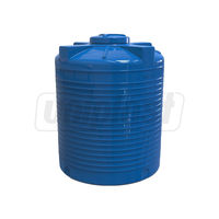 cumpără Rezervor apa 3000 L vertical, oval (albastru)  151 x 189 (2,85m3) în Chișinău