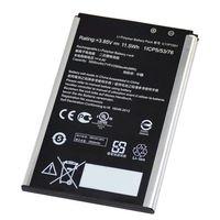 Аккумулятор для ASUS Zenfone 2 Laser 5.5 (original )