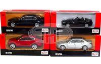 Автомобиль 1:43 BMW X6