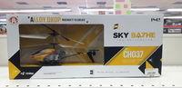 Вертолет на радиоуправлении Sky Bazhe, код 17160