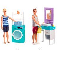 Mattel Barbie Păpușa Ken Camera de baie