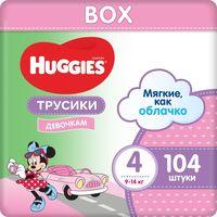 Трусики для девочек Huggies 4 (9-14 кг), 104 шт.