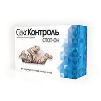 СексКонтроль  спот-он для  котов   3мл
