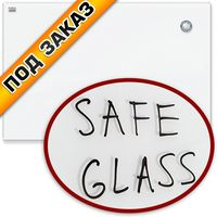 2X3 Доска магнитно-стеклянная 2X3 150х100см белая