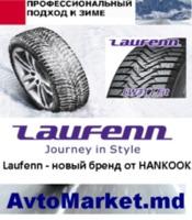 Шины зима Laufenn (HANKOOK) LW31 185/55 R15 82T