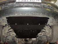!             !         BMW e39 5205ER Е391995 - 2003 ЗАЩИТА КАРТЕРА SHERIFF | Защита двигателя