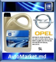 OPEL GM Dexos 2 MOTOR OIL 5W30 5л
