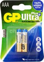 купить Батарейка GP 1.5V UltraPlus 24AUP-2UE2   (24AUP-U2)   (2 шт.блистер) в Кишинёве