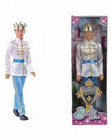 Simba Кукла принц Кевин, 30 cм
