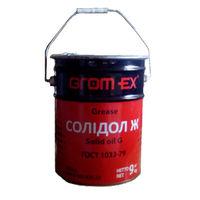 Смазка Солидол-Ж GROM-EX  9 кг (светлый)