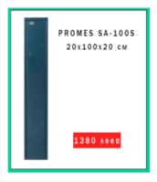 promes SA-100s