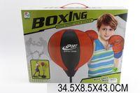 Напольный бокс