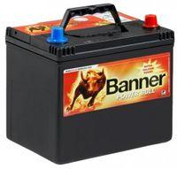 BANNER STARTING BULL 70 Ah