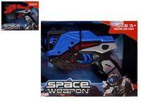 """Пистолет космический""""Space Weapon"""""""