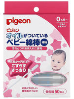 Палочки ватные с масляной поверхностью Pigeon (50 шт)