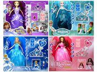 "Набор кукла ""Frozen/Princess"" с аксессуарами 43X36X15.5cm"