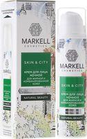 """купить Крем для лица ночной """"Снежный гриб"""" для жирной и комбинированной кожи Markell  Skin&City ,50мл в Кишинёве"""
