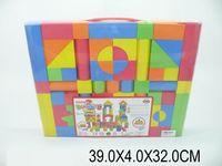 Кубики 63 элем