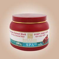 Mască pentru păr cu extract de rodie Health & Beauty 250 ml