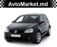 VW Golf V 2003-2009 Тяга стойка стабилизатор солдатик L=335mm