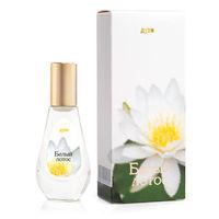 cumpără Parfum Lotus Alb în Chișinău