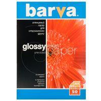 Бумага BARVA IP-C200-025