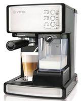 Кофеварка эспрессо Vitek VT1514