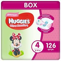 Подгузники Huggies Ultra Comfort Mega 4 Girl (8-14 kg) Disney BOX 126 шт