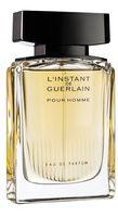 Guerlain L'Instant de Guerlain pour Homme EDP 75ml