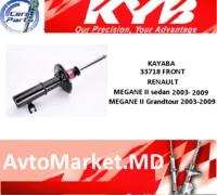 MEGANE II 1.5 dCi  82 л.с. 2003-2006 Амортизатор передний