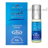 Масляные духи Al-Nourus blue | Аль Ноурус (м)