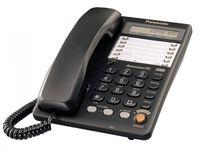 Cтационарный телефон Panasonic KX-TS2365RUB