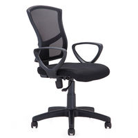 купить Офисный стул с черной сеткой и черным сиденьем в Кишинёве