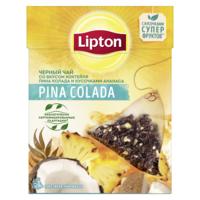 Lipton Nirvana Pina Colada, 20 пак.