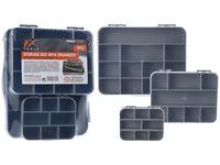 Набор коробок для хранения мелочей 3шт, 25X19, 19X14.5, 12X9